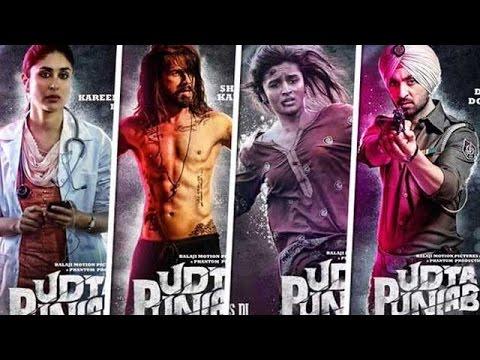 Udta Punjab Full Movie Leaked  - Box Office - NTV