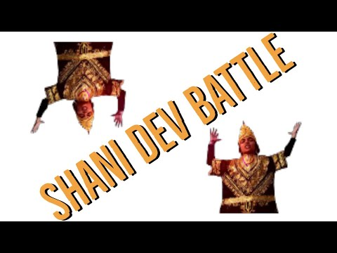 Shani Dev Battle, Shani Dev Ka Ghussa, Theatre Acting, Short film Shani Dev, Mantra, Serial Colors