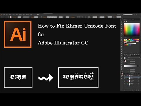 ILLUSTRATOR ADOBE DOWNLOAD FONTS INTO