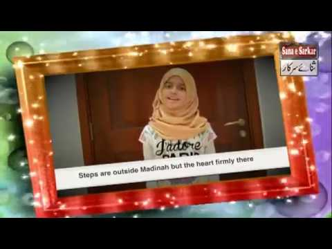 Download 10 Years Old Girl Recites A Very Beautiful Naat