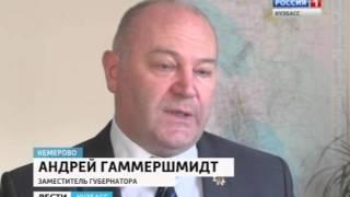Свободные вакансии(Сегодня на предприятия угольной отрасли Кузбасса требуются около 600 специалистов. Об этом рассказал замест..., 2015-11-17T13:29:12.000Z)