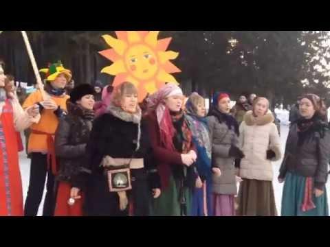 Заклички весны. Проводы зимы в Перми, 2015 год