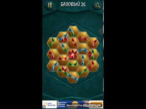 Crystalux 26 level, как пройти 26 уровень?