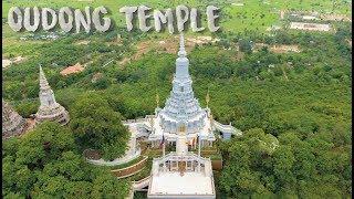 OUDON DRONE FOOTAGE / カンボジア旧王都‼︎ 仏教遺跡群ウドン寺院空撮
