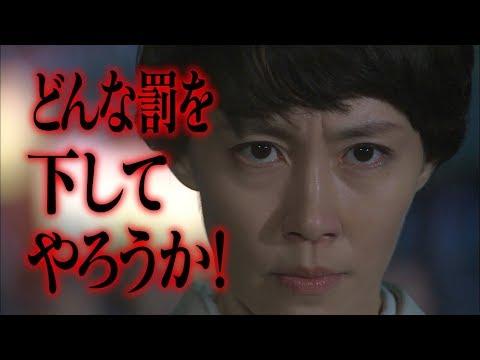 『あな渡』インパクト大すぎる衝撃セリフ集!木村佳乃が鬼になる! 土曜ナイトドラマ『あなたには渡さない』