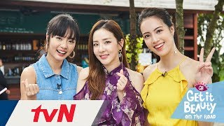 [FULL EPISODE 中/EN] EP1 Get it Beauty On the Road 走出韓妝教室 Must-Know TIPS for Korean Makeup Style!