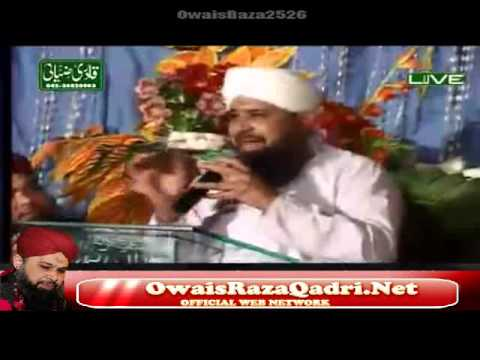 Ik Main Hi Nahi Un Per Qurban Zamana By Muhammad Owais Raza ...