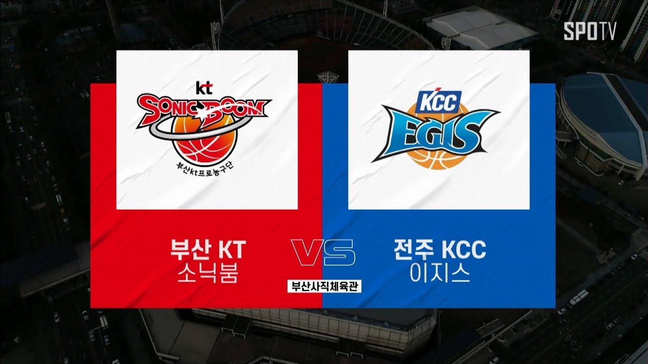 Download [KBL] 부산 KT vs 전주 KCC H/L (03.08)