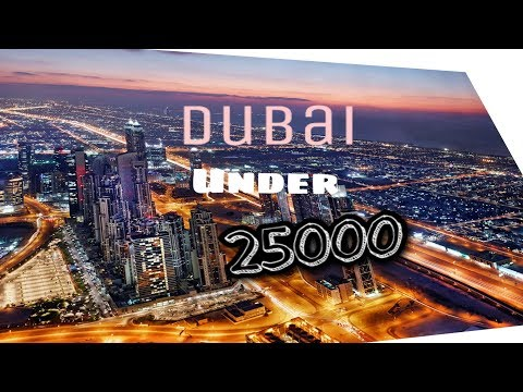 Visit Dubai in just 25,000₹[ IN HINDI]
