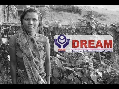 NGO Documentary || Hindi || DREAM (Decentralized Rural Education Awareness Movement)