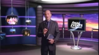 Последните събития на библейските пророчества [BG AUDIO]