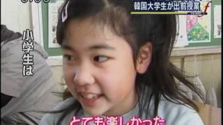[한일포럼]한국 학생 일본학교 수업