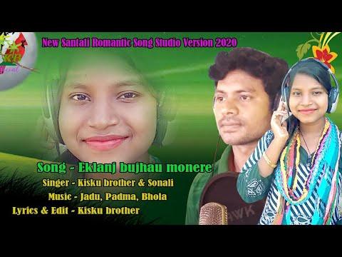 Santali Video Song - Ekla Mone