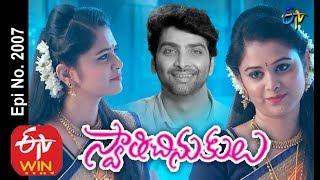Swathi Chinukulu | 5th February 2020 | Full Episode No 2007 | ETV Telugu