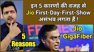 Jio First Day First Show Service : in-depth Analysis | Jio GigaFiber Plans, Pricing