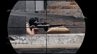 Sniper in action single shot