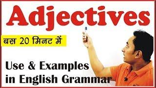 Adjectives in English Grammar Exles in Hindi विशेषण Noun Pronoun Modifiers