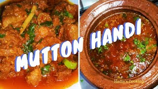 Mutton Handi Recipe | How To Make Mutton Handi | Hadia