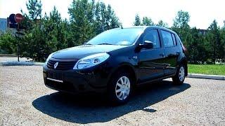 72 Тест драйв Tagaz Vega против Renault Logan 2009г )