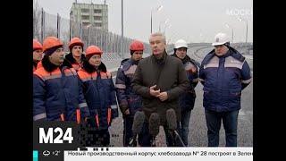 Собянин открыл уникальный балочный мост через Канал имени Москвы - Москва 24