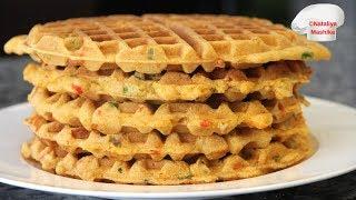 ГОТОВЛЮ на ЗАВТРАК, ОБЕД и УЖИН. Кукурузные вафли с сыром. Cornbread  cheese waffles.