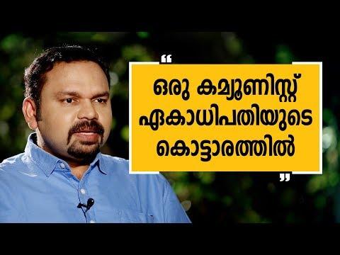 ഒരു കമ്മ്യൂണിസ്റ്റ് ഏകാധിപതിയുടെ കൊട്ടാരത്തിൽ | Oru Sanchariyude Diarikurippukal| Safari TV