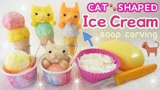 SOAP CARVING   EASY   Ice Cream Cats   Helado Gato   DIY   ASMR   Satisfying  