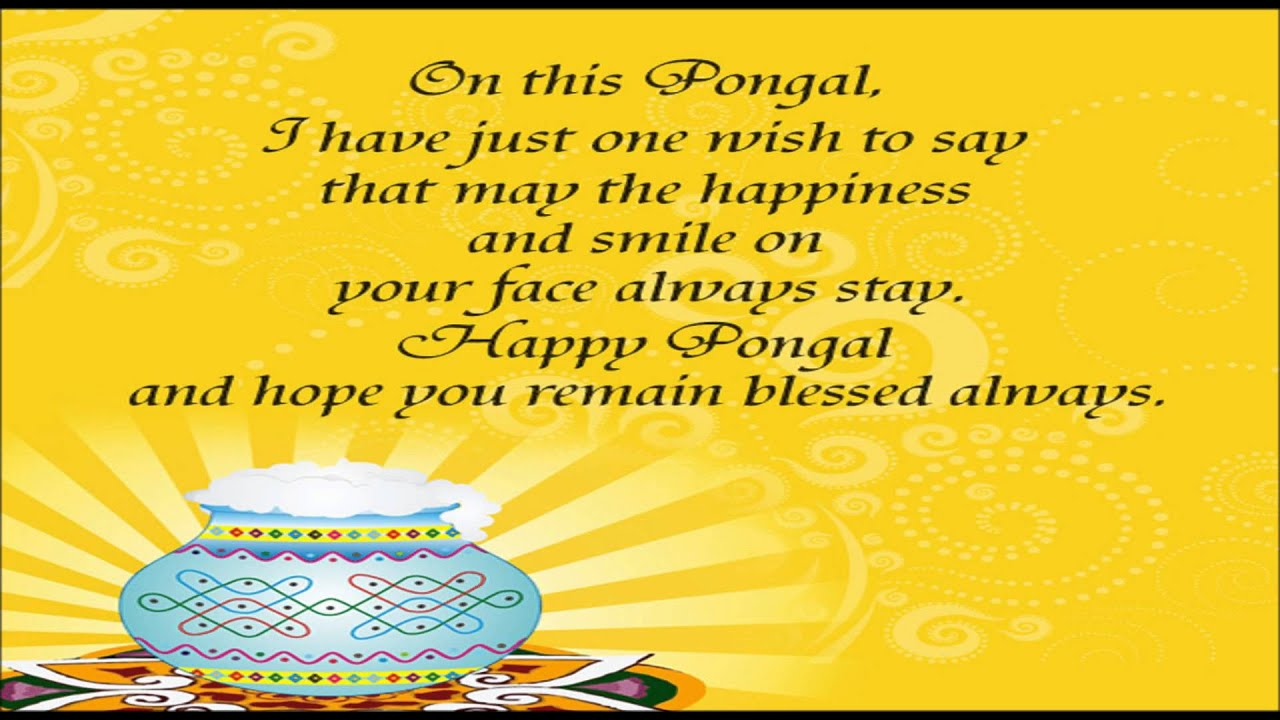 Happy pongal 2016 latest wishes greetings sms whatsapp video e happy pongal 2016 latest wishes greetings sms whatsapp video e card 7 youtube m4hsunfo