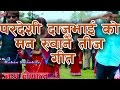 Latest New Nepali Teej 2073 2016 आधी है खोला aadhi Hai Khola By Rajan Karki &nisha Pokhrel video