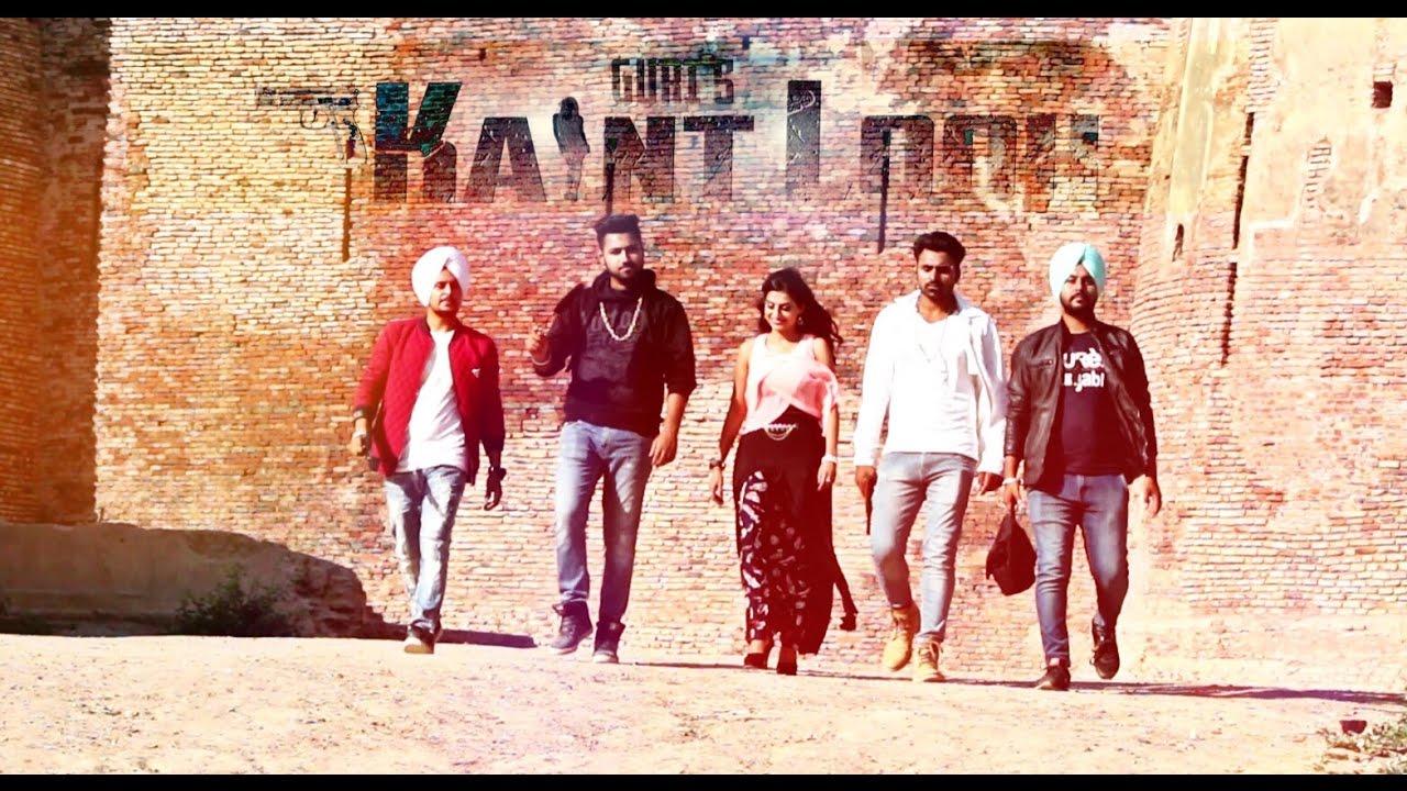 KAINT LOOK | Guri | Pardhaan | Official Remake | Punjabi