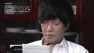 スペシャルドラマ「父、ノブナガ。」2017年10月7日(土)午後2時~放送 ...