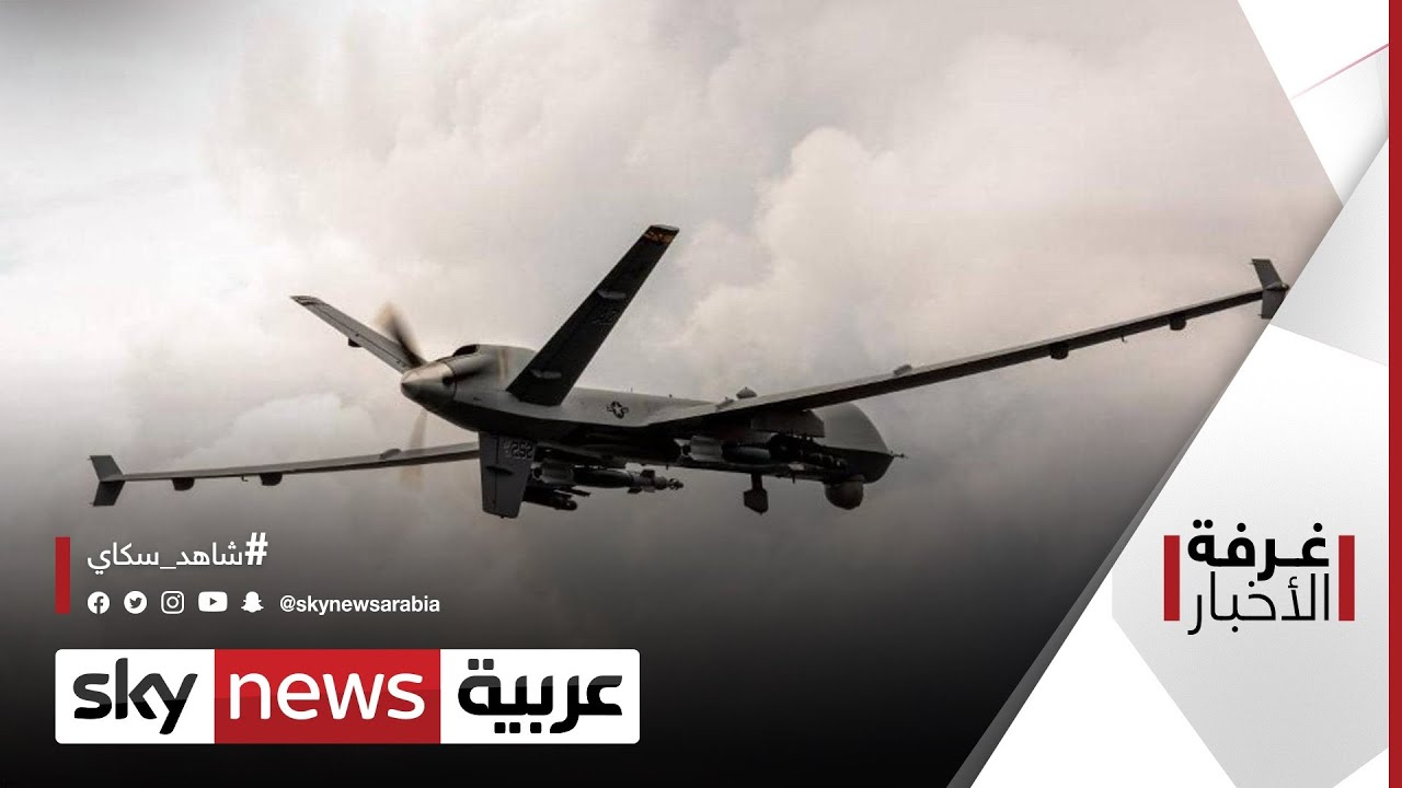 الحرب على الإرهاب.. القاعدة في الضوء مجددا| #غرفة_الأخبار
