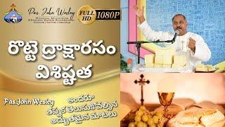 7.10.2018 Sunday Service Live1080p- Pas.John Wesley anna Message Hosanna Mandir RJY
