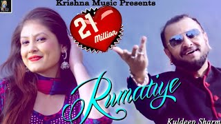 Latest Himachali Love Song 2018 || RUMATIYE || Nati King Kuldeep Sharma || Krishna Music