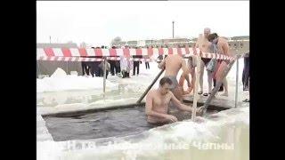 Купания на Крещение (Набережные Челны - Мелекеска)