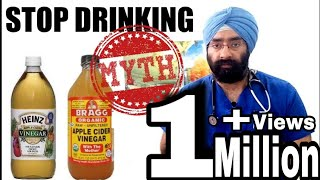 Apple Cider Vinegar SCIENTIFIC TRUTH by Dr.Education Wt Loss #39 सेब का सिरका न पीना Hindi+Eng subs