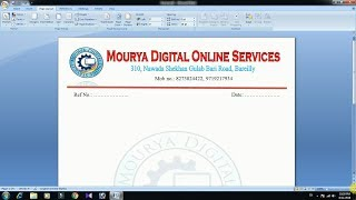How to make Letterhead in Microsoft Word 7 Mp3