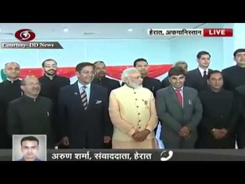 PM Narendra Modi intracts with indian consulate in Afghanistan