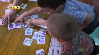 Развивающие игры для детей 4 – 5 лет