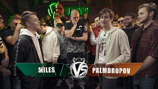 VERSUS: FRESH BLOOD 4 (Miles VS Palmdropov) Этап 4