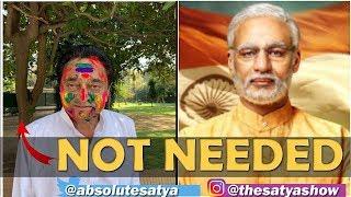 Not Needed | Viral Fuddu