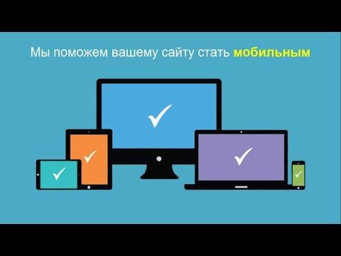 Фильмы на телефон и Андроид в mp4 и 3gp скачать бесплатно