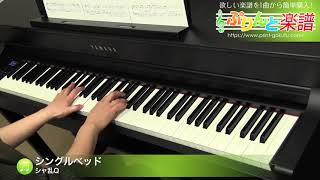 使用した楽譜はコチラ https://www.print-gakufu.com/score/detail/441115/?soc=yt_20200130 ▽演奏解説 曲の途中で頻繁に調号が変わりますので注意しましょう。...