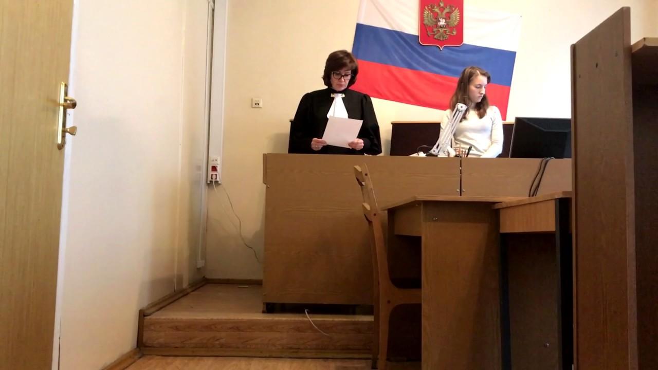 судебное заседание о взыскании долга видео