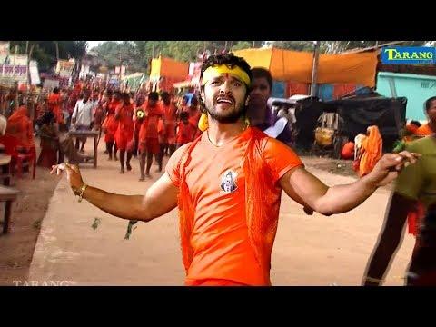 खेसारीलाल यादव( 2018 )- बोलबम के गाने पर डांस करते देखिये -  Khesarilal Yadav New Bolbam Song