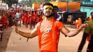 खेसारीलाल यादव( 2019 ) बोलबम के गाने पर डांस करते देखिये Khesarilal Yadav New Bolbam Song