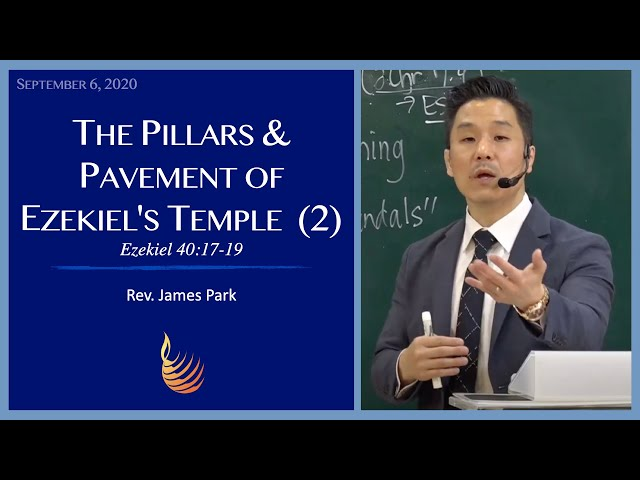 The Pillars and Pavement of Ezekiel's Temple (2)