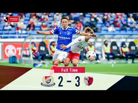 Yokohama M. Kashima Goals And Highlights