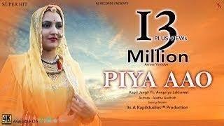 New Piya Aao Rajasthani song    Kapil Jangir    Anupriya Lakhawat     #harirammusic
