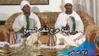 عيب شبابي الفى بطا كلمات حاج الماحي اداء اولاد حاج الماحي